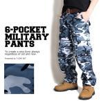 迷彩パンツ カーゴパンツ メンズ ミリタリーカーゴパンツ ブルーカモ S,M,L,XLサイズ
