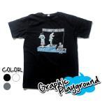パロディtシャツ メンズ 面白いTシャツ 笑えるTシャツ  ロボットダンスコンテスト S M L XLサイズ グレー ブラック ホワイト