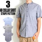 ノーカラーシャツ メンズ  ストライプシャツ柄 半袖 襟無しシャツ M Lサイズ ブルー グレー
