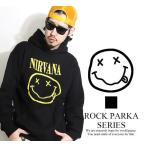 フード付き ロックパーカー NIRVANA 黄色柄ロゴ イラスト サイズ XSSサイズ Mサイズ Lサイズ XLサイズ 黒色