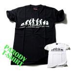 ショッピングTシャツ おもしろtシャツ パロディtシャツ メンズ デザインTシャツ EVOLUTION 猿から現代へ Mサイズ 黒色 白色 パロディTシャツ メンズ レディース
