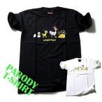 おもしろtシャツ パロディtシャツ メンズ デザインTシャツ ovolution 食物連鎖Mサイズ 黒色 白色 パロディTシャツ メンズ レディース
