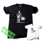 パロディtシャツ メンズ デザインTシャツ カラフルパンツを履いたチャップリン Mサイズ 黒色 白色 パロディTシャツ メンズ レディース