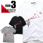 おもしろtシャツ パロディtシャツ メンズ デザインTシャツ 死んだら最後は蝶をさかせよう Mサイズ 黒色 白色 パロディTシャツ メンズ レディース