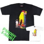 おもしろtシャツ パロディtシャツ メンズ デザインTシャツ ハンバーガーおじさん throw up ゲロ オブ アーチ M Lサイズ 黒色 白色 パロディTシャツ