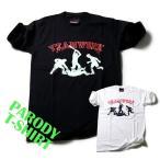 おもしろtシャツ パロディtシャツ メンズ パロディデザインTシャツ TEAMWORK 力を合わせて M Lサイズ 黒色 白色 パロディTシャツ メンズ レディース