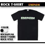 ロックtシャツ バンドtシャツ パンク Eminem エミネム ロゴ Sサイズ Mサイズ Lサイズ 黒色 白色