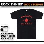 ロックtシャツ バンドtシャツ パンク グッドシャーロット Good Charlotte Sサイズ Mサイズ Lサイズ 黒色 白色