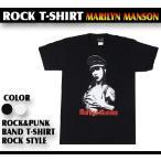 ロックTシャツ Marilyn Manson マリリンマンソン ポリススタイル Sサイズ Mサイズ Lサイズ 黒色 白色