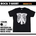 ロックtシャツ バンドtシャツ パンク The Misfits ミスフィッツ 骨 Mサイズ Lサイズ 黒色 白色