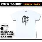 ロックtシャツ バンドtシャツ パンク Linkin Park リンキンパーク 歩兵隊 Sサイズ Mサイズ Lサイズ 黒色 白色