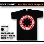 ロックtシャツ バンドtシャツ パンク レッド ホット チリ ペッパーズ お馴染みマーク Mサイズ Lサイズ 黒色 白色