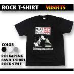 ロックtシャツ バンドtシャツ パンク The Misfits ミスフィッツ 骨の犬 Mサイズ Lサイズ 黒色 白色