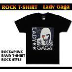 ロックtシャツ バンドtシャツ パンク レディー ガガ Lady Gaga Sサイズ Mサイズ Lサイズ 黒色 白色