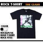 ロックtシャツ バンドtシャツ パンク ザ クラッシュ The Clash ライブイラスト Mサイズ Lサイズ 黒色 白色