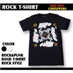 ロックtシャツ バンドtシャツ パンク レッド ホット チリ ペッパーズ 黒 白 2 Mサイズ Lサイズ 黒色 白色