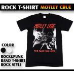 ロックtシャツ バンドtシャツ パンク MOTLEY CRUE モトリー クルー Mサイズ Lサイズ 黒色 白色