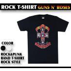 ロックtシャツ バンドtシャツ パンク ガンズ アンド ローゼズ メンバークロス 黒 白 2 Mサイズ Lサイズ 黒色 白色