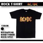 ロックTシャツ AC/DC エーシー ディーシー Mサイズ Lサイズ 黒色 白色