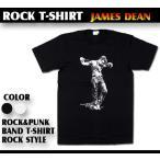 ロックtシャツ バンドtシャツ パンク James Dean ジェームズ ディーン 猟銃を持つジェームズ ディーン Mサイズ Lサイズ 黒色 白色