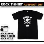 ロックTシャツ AUTOPILOT OFF オートパイロット オフ ドクロロゴ Mサイズ Lサイズ 黒色 白色