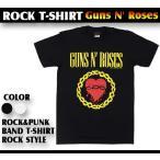 ロックTシャツ Guns N' Roses ガンズ アンド ローゼス 破れたハート Mサイズ Lサイズ 黒色 白色