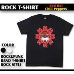 ロックtシャツ バンドtシャツ パンク Red Hot Chili Peppers レッド ホット チリ ペッパーズ 顔イラスト Mサイズ Lサイズ 黒色 白色