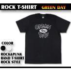ロックtシャツ バンドtシャツ パンク Green Day グリーン デイ 龍ロゴ Mサイズ Lサイズ 黒色 白色