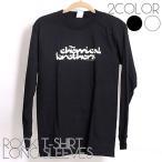 ロックtシャツ バンドtシャツ パンク 長袖 Tシャツ メンズ Chemical Brothers ケミカルブラザーズ Mサイズ Lサイズ 黒色