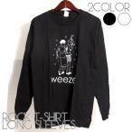 ロックtシャツ バンドtシャツ パンク 長袖 Tシャツ メンズ weezer ウィーザー 黒 白 2 黒色 白色 Mサイズ Lサイズ