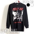 ロックTシャツ バンドTシャツ 長袖 メンズ MOTLEY CRUE モトリークルー ロゴTシャツ 黒色 白色 M Lサイズ