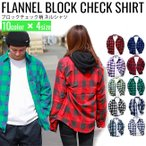 ネルシャツ メンズ フランネルシャツ  厚手  カジュアルシャツ ブロックチェック柄 シャツ 黒 ブルー レッド グリーン M-XXXL