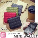 二つ折り財布 レディース ミニ財布 メンズ 使いやすい ミニウォレット コインケース かわいい おしゃれ ウォレット ラウンドファスナー カードケース コンパクト