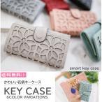 Yahoo!T-MARTキーケース レディース おしゃれ 多機能 メンズ カードケース ブランド カード かわいい コンパクト 使いやすい ボタン お洒落 スマートキー キーリング