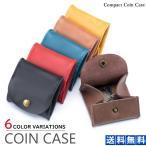 コインケース メンズ レディース 小銭入れ 財布 ミニウォレット ボックス型 おしゃれ カードケース かわいい 柔らかい コンパクト PUレザー