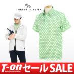 【50%OFFセール】2017 春夏 ヒールクリーク Heal Creek ポロシャツ ゴルフウェア メンズ