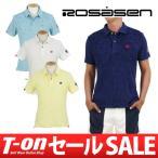 【30%OFFセール】2017 春夏 ロサーセン Rosasen ポロシャツ ゴルフウェア メンズ