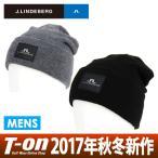 ニット帽 メンズ Jリンドバーグ J.LINDEBERG 日本正規品 2017 秋冬 ゴルフ
