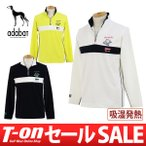 【30%OFFセール】ハイネックシャツ メンズ アダバット adabat 2017 秋冬 ゴルフウェア