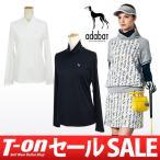 【30%OFFセール】2016 秋冬 アダバット adabat ハイネックシャツ ゴルフウェア レディース
