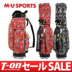 ショッピングキャディバッグ キャディバッグ レディース MUスポーツ M.U SPORTS MUSPORTS  ゴルフ M・U SPORTSのキャラクター5周年記念 5th