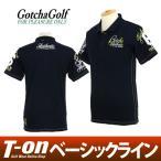 2017 春夏 ガッチャゴルフ GOTCHA GOL 半袖ポロシャツ ゴルフウェア メンズ