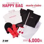 マリクレール marie claire sport 総額3万8千円以上封入 ウェア3点 グッズ3点 ゴルフウェア