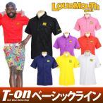 2017 春夏 ラウドマウス ゴルフ 日本正規品 日本規格 LOUDMOUTH GOLF 半袖ボタンダウンシャツ ゴルフウェア メンズ