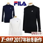 ハイネックシャツ メンズ フィラ ゴルフ FILA GOLF 2017 秋冬 ゴルフウェア