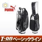 プーマ ゴルフ PUMA GOLF キャディバッグ 9.5型