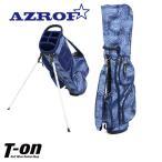 アズロフ AZROF スタンド式キャディバッグ メンズ レディース