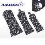 アズロフ AZROF ヘッドカバー