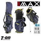 ショッピングキャディバッグ キャディバッグ メンズ レディース ビッグマックス BIG MAX 日本正規品  ゴルフ