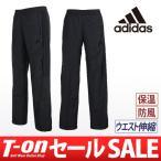 【30%OFFセール】アディダスゴルフ パフォーマンス adidas パンツ ゴルフウェア メンズ